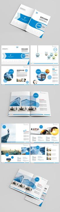 时尚大气企业画册