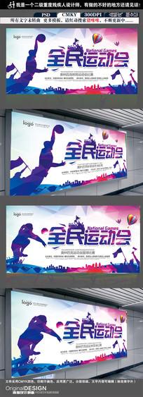 校园运动会背景展板图片下载