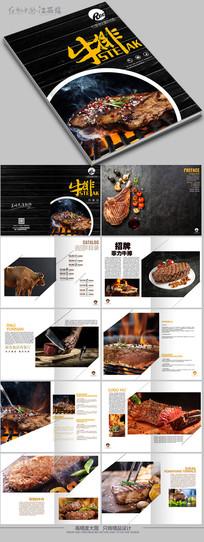 西餐牛排画册版式设计