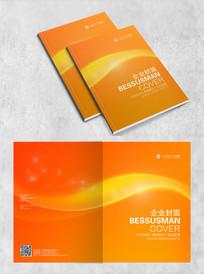 橙色科技封面