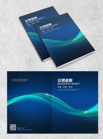 蓝色科技企业封面