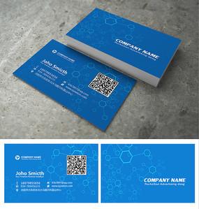 蓝色医疗名片设计