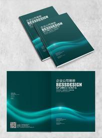 青色企业封面设计