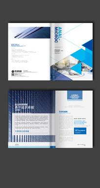 企业宣传二折页设计