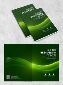 生物科技画册封面