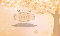 香槟色婚礼樱花背景板