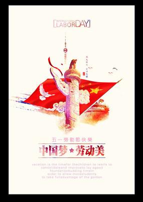 中国风51劳动节宣传海报设计