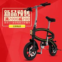 2017年红色自行车淘宝主图