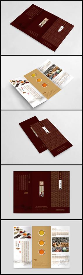 茶叶宣传三折页设计