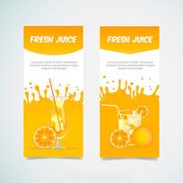 橙汁饮料包装设计模板