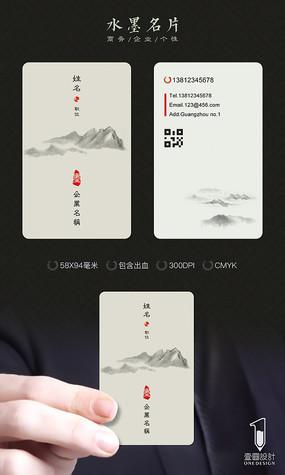 高档古典中国风名片设计