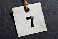 个性传统纹样数字