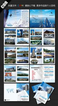 公司业务简介画册设计