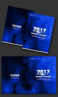 简约蓝色科技公司企业IT行业画册
