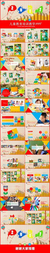 教育培训课件教学家长会幼儿园儿童成长PPT