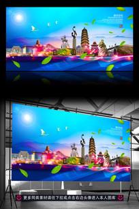 魅力兰州旅游宣传广告背景模板设计