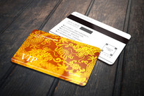 龙袍皇家VIP会员卡