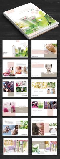 女性护肤品画册
