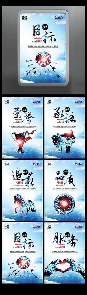 全套蓝色大气云层创意企业文化展板
