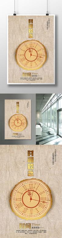 时间观念企业系列展板设计