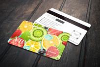 水果店VIP会员卡