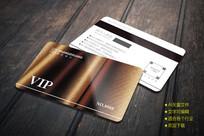 丝绸店VIP会员卡