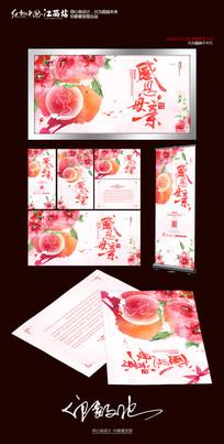 唯美中国风母亲节整套宣传海报设计