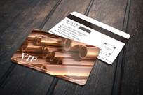 五金店VIP会员卡