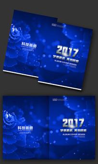 现代科技画册封面设计
