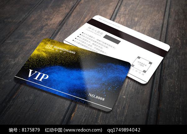 绚丽粉尘VIP会员卡图片