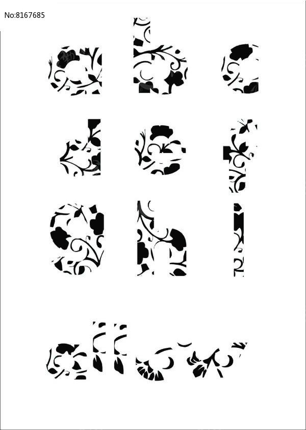 英语字母艺术字体设计图片