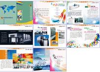 印刷公司画册设计模板
