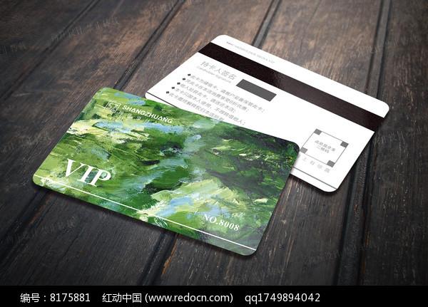 油画文具VIP会员卡图片