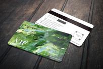 油画文具VIP会员卡