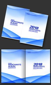 运动品牌企业画册封面设计
