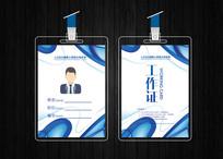 展会企业工作证参展证媒体证嘉宾