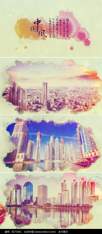 中国风水墨城市旅游景点宣传片模板 图片