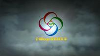 Premiere大气 logo演绎片头模板