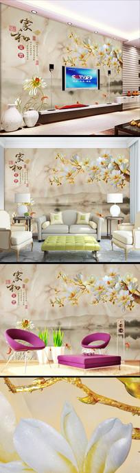 大理石纹牡丹玉兰荷花壁纸背景墙