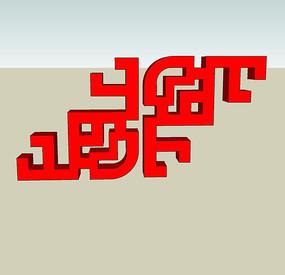 典雅中式边角纹样