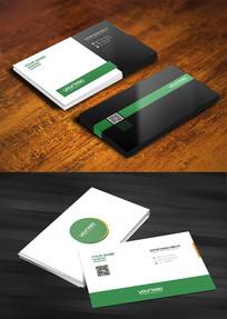 二款大气企业名片模板设计