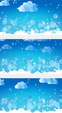 儿童节蓝色矢量天空多边形云彩下雨意境背景