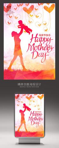 感恩母亲节促销活动海报设计