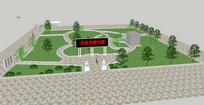 简单的法治主题公园SU模型-