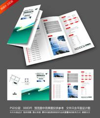蓝色公司宣传三折页设计模板