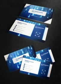 蓝色科技名片