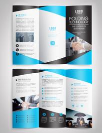 蓝色通用企业宣传招商简约三折页