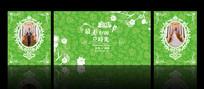 绿色清新婚礼背景 PSD