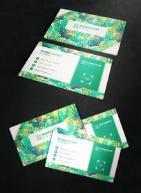绿色植物店名片设计