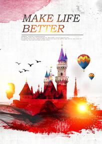 上海迪士尼海报设计